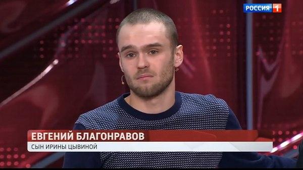 Сын Цывиной скептически отнесся к слухам о том, что Янковский может являться его отцом