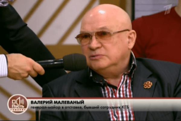 Бывший сотрудник КГБ открыл множество шокирующих фактов о Регине Збарской