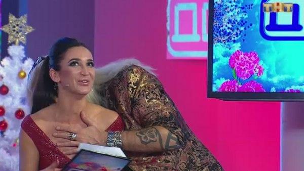 Шоумен оценил татуировки телеведущей