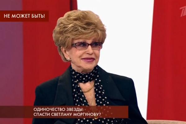 Сама Светлана Михайловна не понимает, почему окружающие распускают про нее слухи