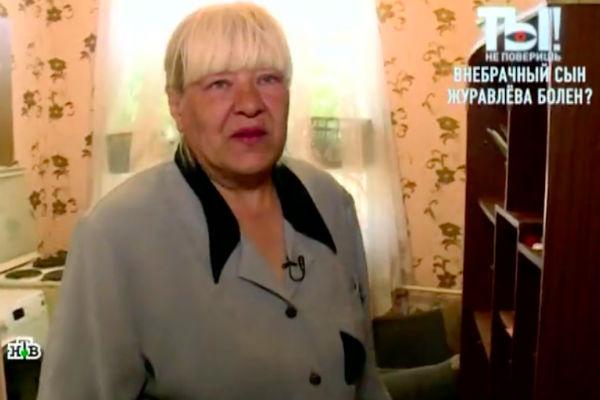 Надежда Данилова, бывшая возлюбленная Журавлева