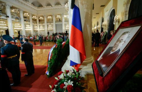 Церемония прощания с Евгением Примаковым