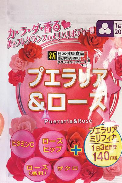 Глотаете таблеточку – и унитаз превращается в розовый сад