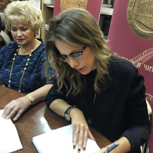 Людмила Нарусова и Ксения Собчак