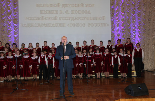 Большой детский хор имени Виктора Попова