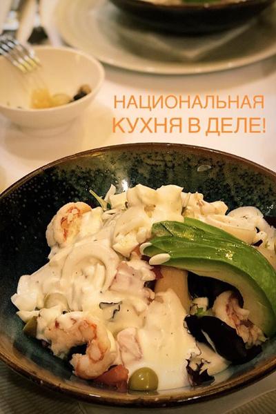 Блюдо с креветками как на фото Петросяна