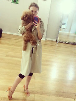 Светлана Иванова с собакой по кличке Байла