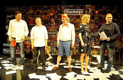Участники сектакля: Максим Виторган, Михаил Ефремов, Орлуша, Ксения Собчак, Андрей Колесников