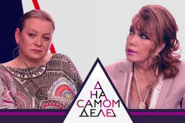 Елена Кондаурова и певица Азиза