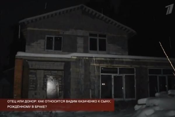 Вадим хочет отсудить часть дома, который до сих пор стоит недостроенный