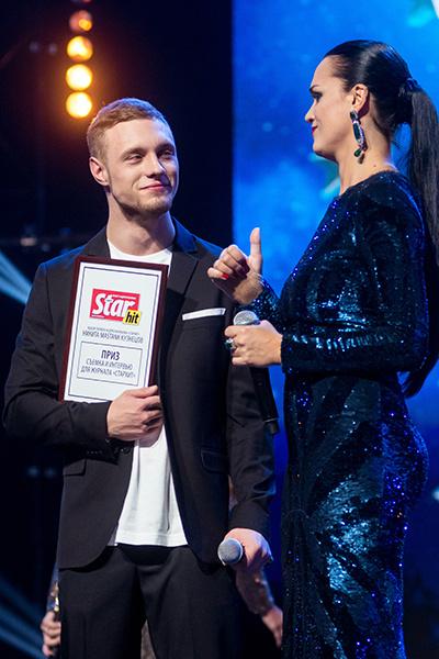 Никита Кузнецов и певица Слава