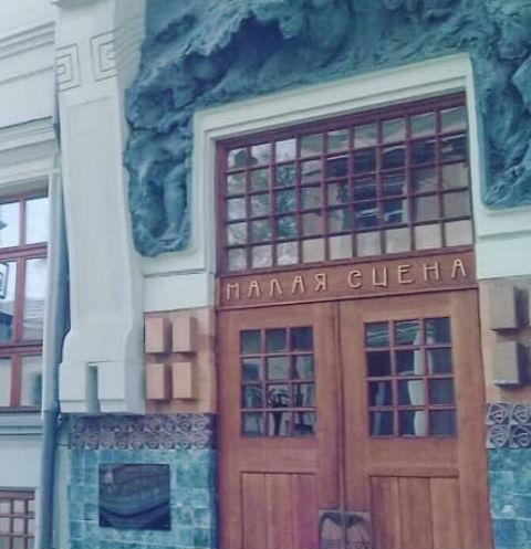 Сотрудника МХТ обвинили в краже на 3,6 миллиона рублей