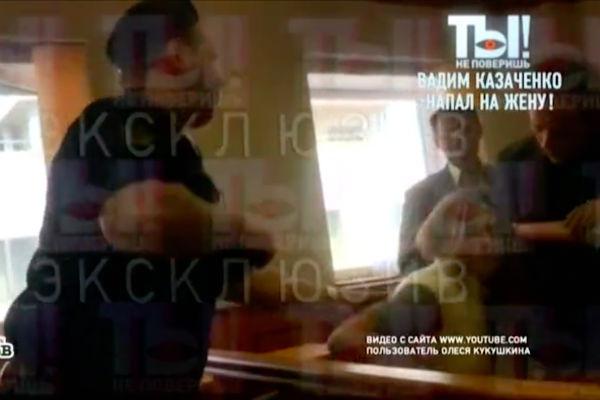 Вадим Казаченко напал на жену Ольгу