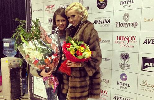 Ольга Бузова и ее сестра Анна