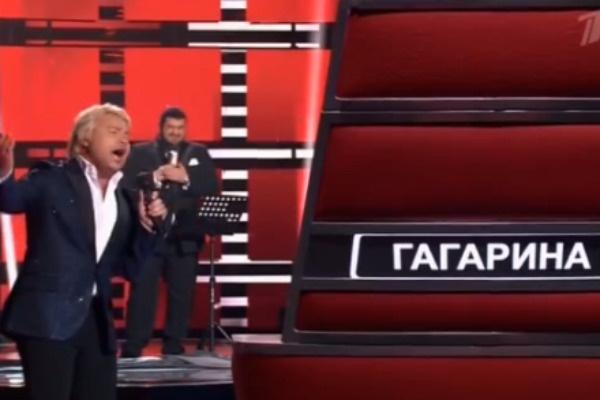 Члены жюри сразу узнали голос Баскова