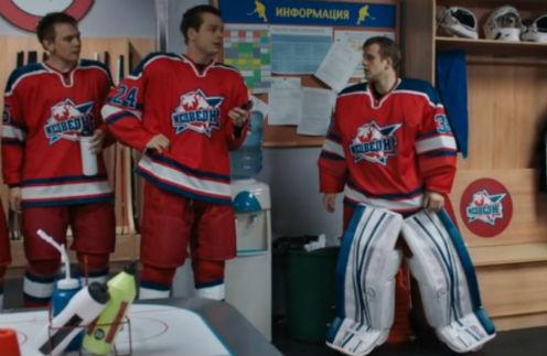 В новом сезоне у Кисляка (в центре) наконец появится девушка
