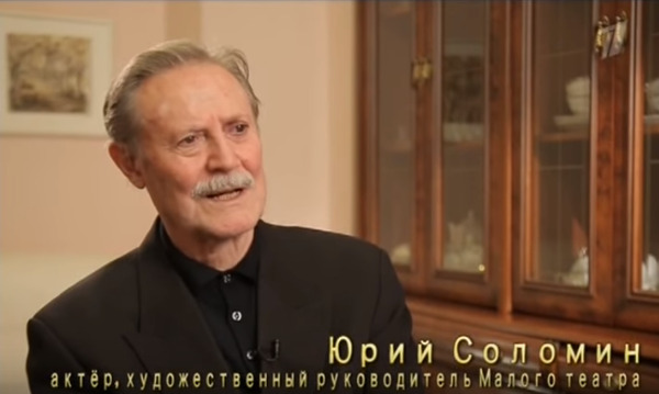 Юрий Соломин долго не мог говорить о младшем брате