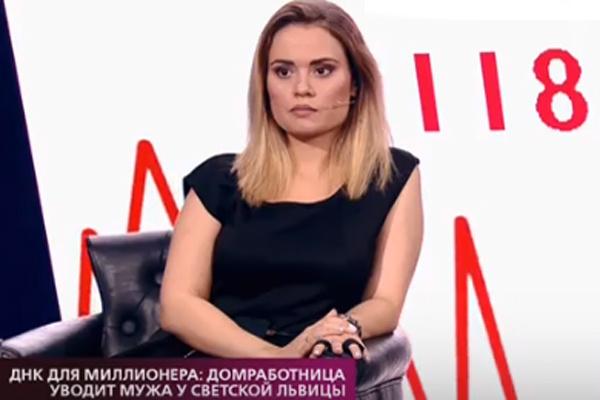 Вероника Ильина // Фото: Кадр из программы