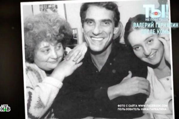 Валерий Гаркалин с женой и дочкой