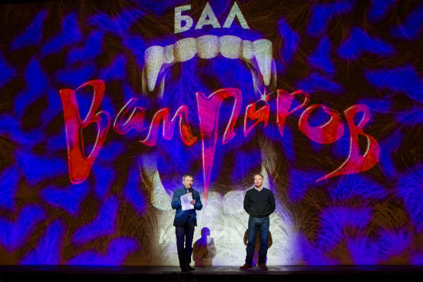 Премьера мюзикла состоится 29 октября в театре МДМ
