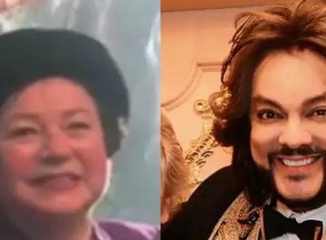 Филипп Киркоров заставил бабушку Ольги Бузовой плясать