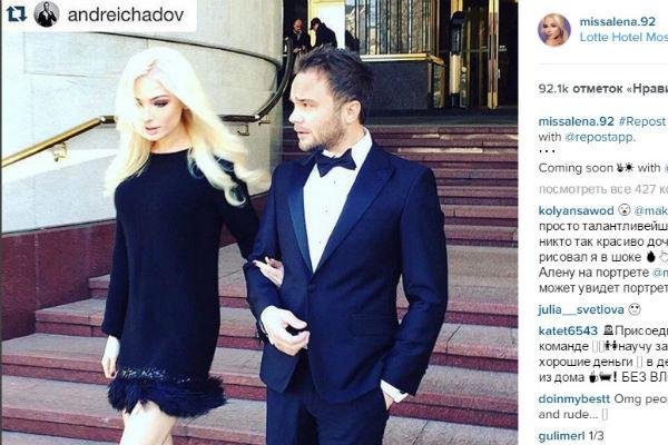 Андрей Чадов и Алена Шишкова не афишируют свои отношения