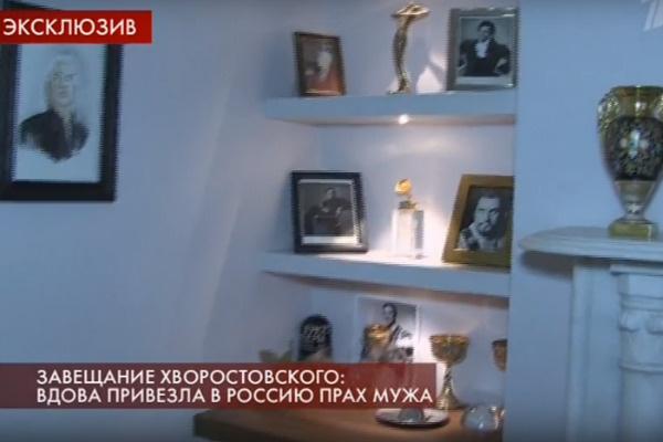 Кабинет Хворостовского остался нетронутым