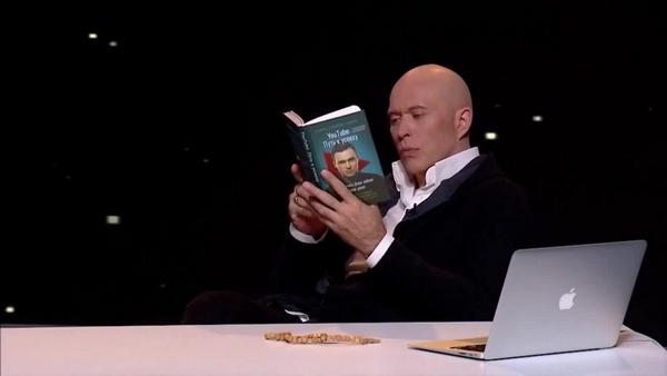 Сергей Дружко читает книгу Николая Соболева