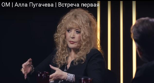 Садальский внимательно слушал каждое слово Аллы Борисовны