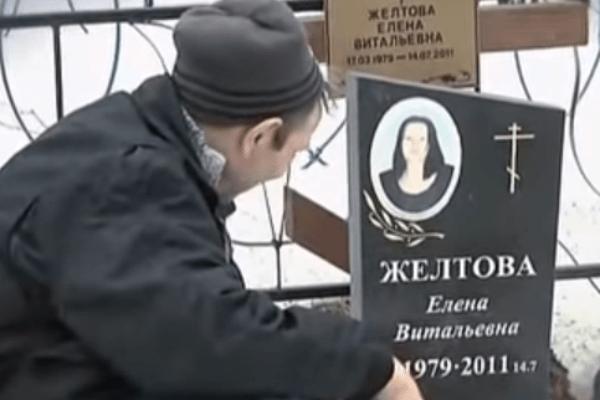 Мать семерых детей погибла в 2011 году в автокатастрофе