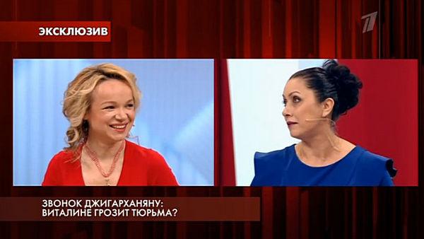 Режиссер Вероника Аббасова продемонстрировала негативное отношение к Виталине