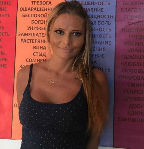 Дана Борисова находится в реабилитационном центре с мая