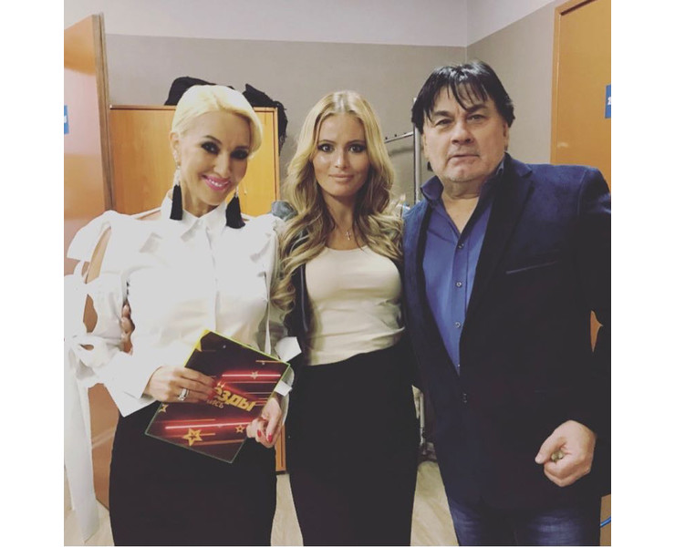 Лера Кудрявцева, Дана Борисова и Александр Серов