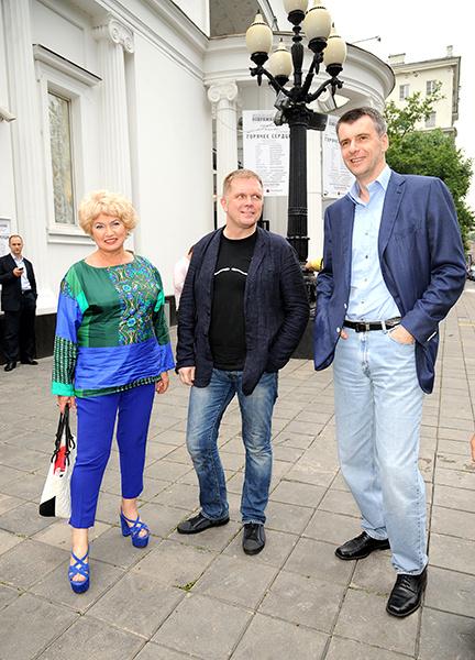 Людмила Нарусова, Андрей Колесников и Михаил Прохоров