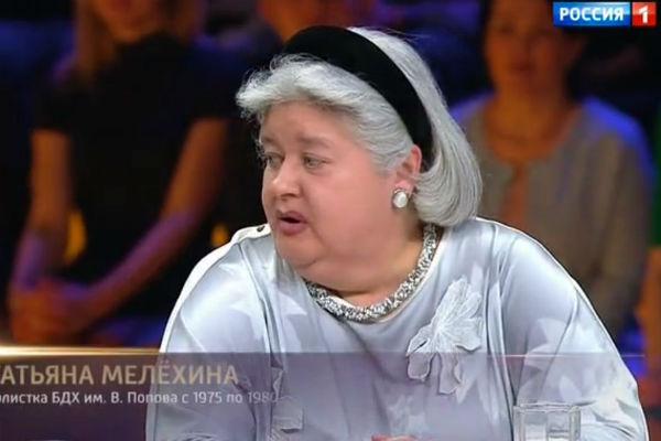 Татьяна не смогла продолжить музыкальную карьеру