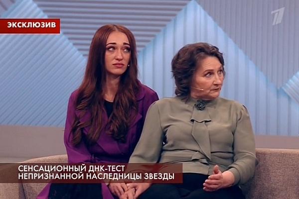 Дарья Ганичева с матерью