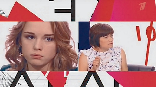 Диана Шурыгина и мама Сергея Семенова