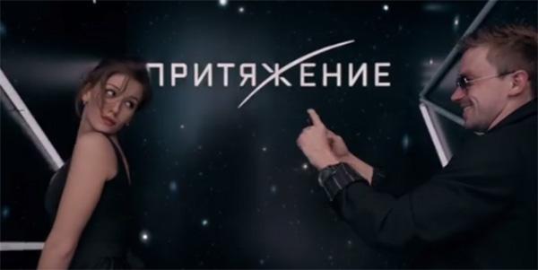 Фрагмент видео, в котором снялись Александр Петров и Ирина Старшенбаум