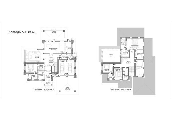 План двухэтажного дома Канделаки