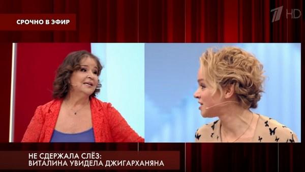 В эфире телешоу Тамара Семина поскандалила с Виталиной Цымбалюк-Романовской