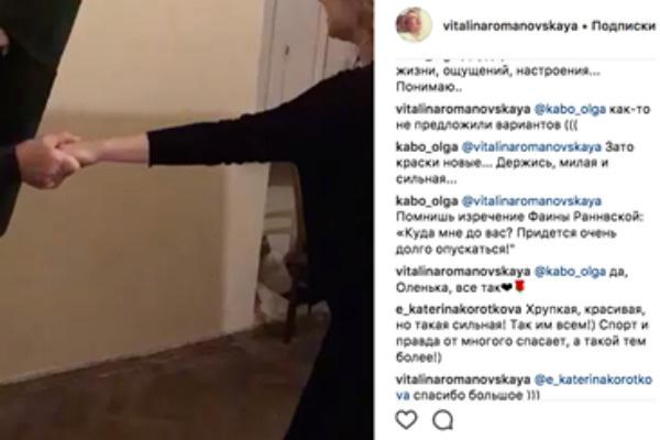 Ольга Кабо близко дружит с семьей Армена Джигарханяна