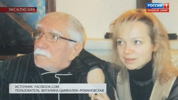 До того, как сочетаться узами брака, Виталина и Армен Борисович встречались 15 лет