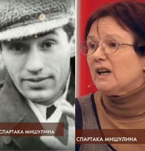 Спартак Мишулин и Татьяна Еремеева