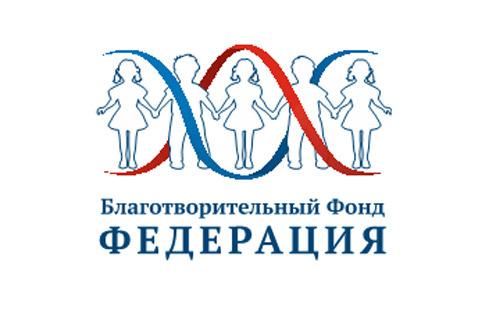Фонд «Федерация»