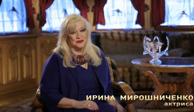 Ирина Петровна иногда придается грусти о прошлом