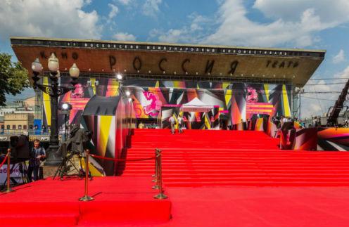 Церемония открытия ММКФ-2015. Онлайн-трансляция