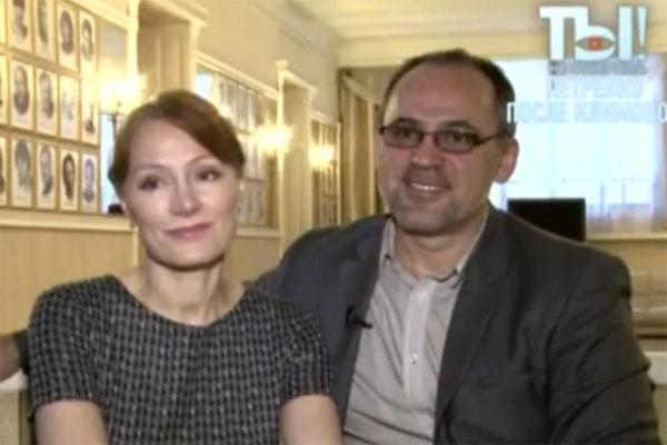 Родители Кристины Бродской Давид и Илона Бродские