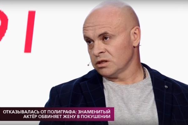 Сергей подозревает, что сын был рожден не от него