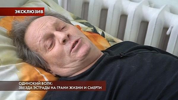 Крис Кельми в больнице