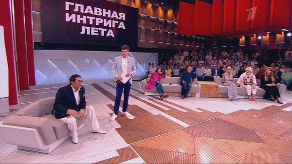 В новом выпуске телешоу Дмитрий Борисов предложил гостям вспомнить предыдущие выпуски